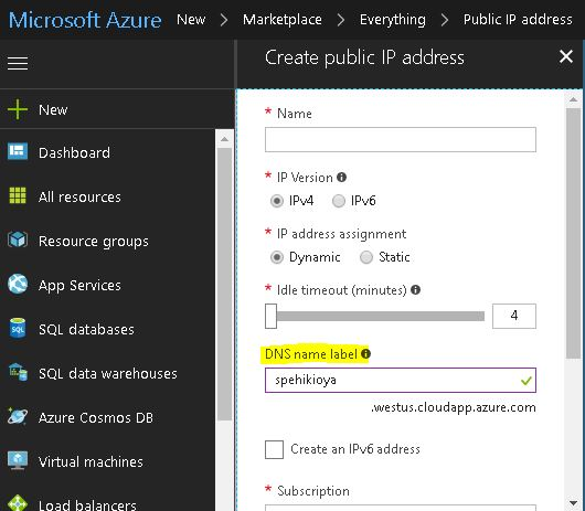Choose a DNS Name Label Azure