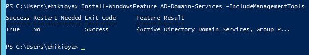 Install AD-Domain-Services