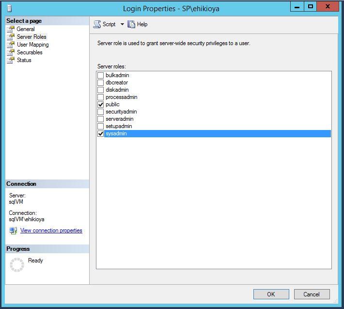 SQL Server Server Roles