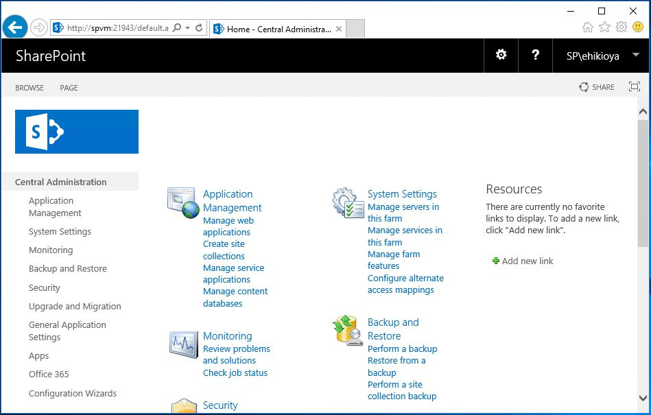 SharePoint 2016 Central Admin