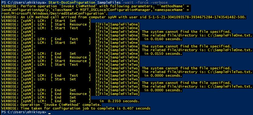 Start-DscConfiguration Command Output
