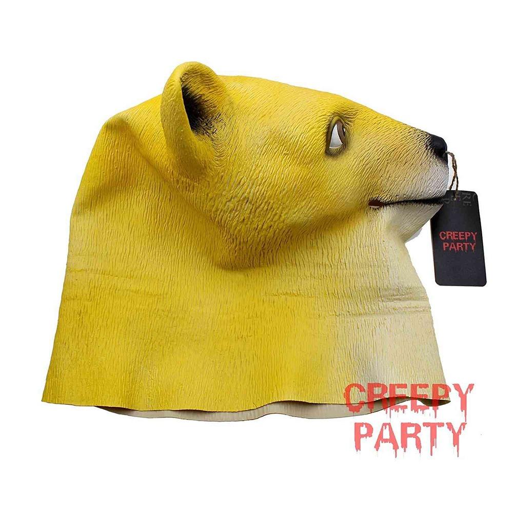 Doge Mask 4