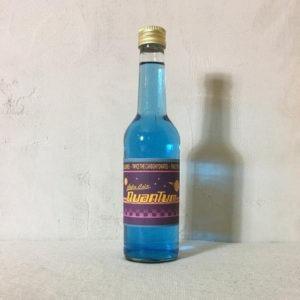 Fallout Nuka Cola Quantum 2